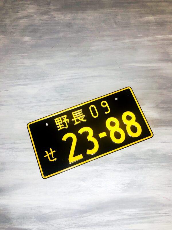 Японский номер 23-88 черный