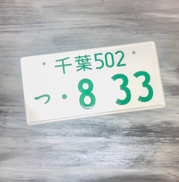 Японский номер 8-33 бело-зеленый