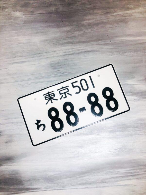 Японский номер 88-88 бело-черный