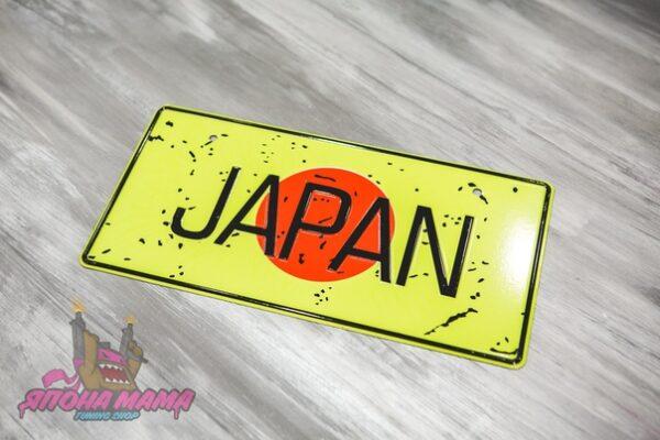 Японский номер JAPAN