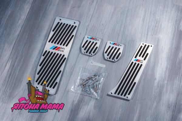 Универсальные накладки на педали BMW M Performance для АТ / MT (серебристые)