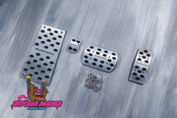 Универсальные накладки на педали Toyota Alphard для АТ / MT