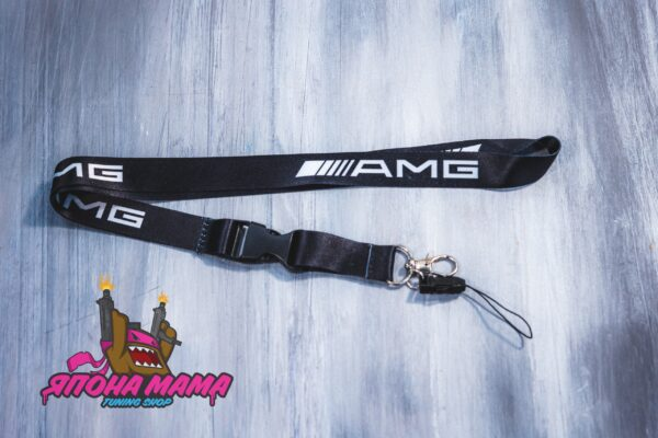 Лента Mercedes Benz AMG для ключей (бэйджкипер)