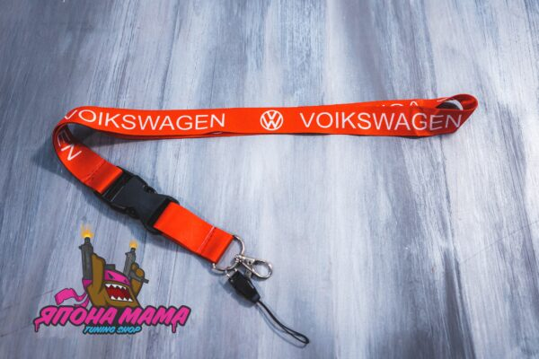 Лента Volkswagen для ключей (бэйджкипер)