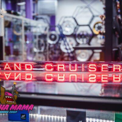 Планка над номером LED Toyota Land Cruiser 200 2016+