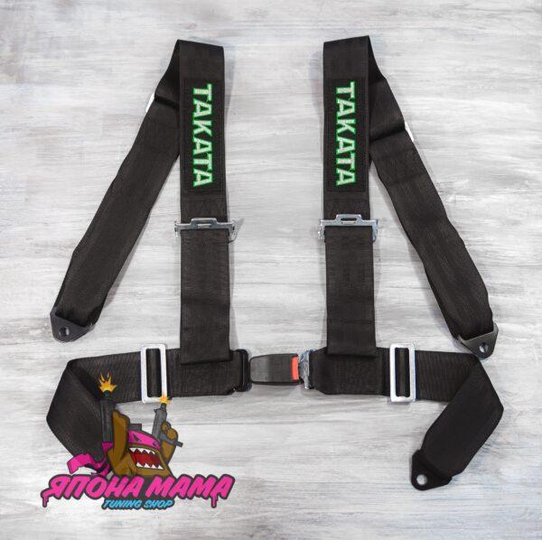 Спортивные ремни безопасности Takata 4-х точечные, стандартный крепеж (черные)