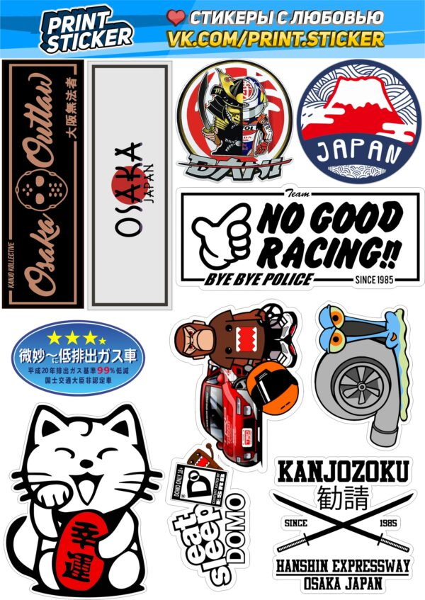 Sticker pack Japan Ver.3