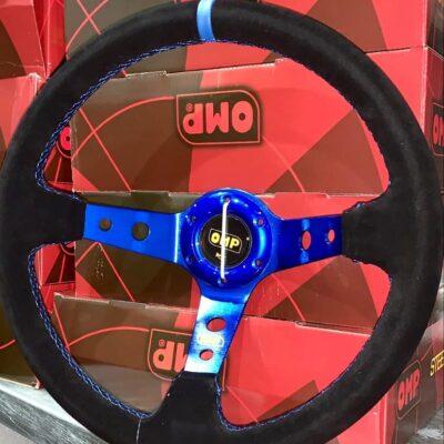 Спортивный руль OMP Corsica синий (замша)